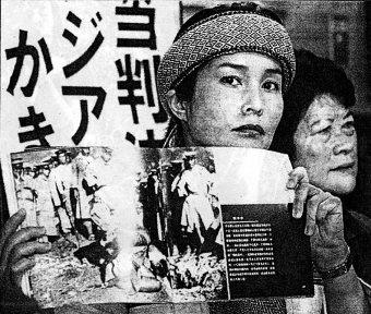 Su Mei Kao Chin - Taiwan redim 60p.jpg