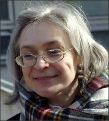Anna Politkovskaya - Russian Federation (1958 - 2006).jpg
