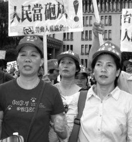 Chiu Hsiang Huang - Taiwan rogné redim 70p.jpg