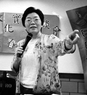 Lin Ching Hsia - China, Taiwan rogné redim 80p.jpg