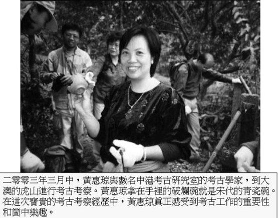 Wai King Wong - Hong Kong SAR rogné.jpg