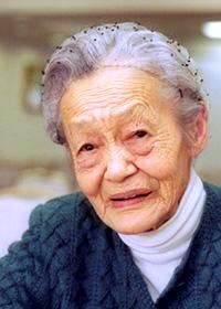 Yukika Sohma - Japan.jpg